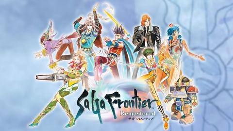 Live4-SaGa-Frontier-Remastered-4-1080P