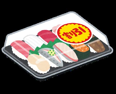 food_sushi_pack_waribiki