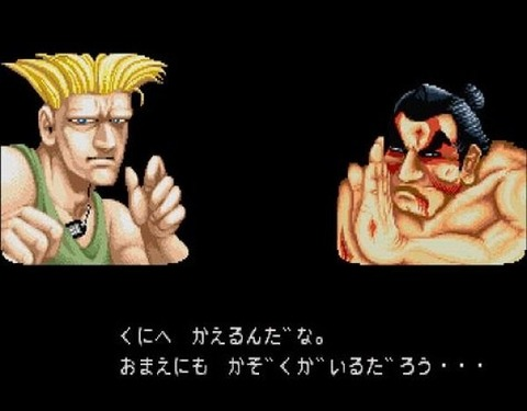 sf2_guile