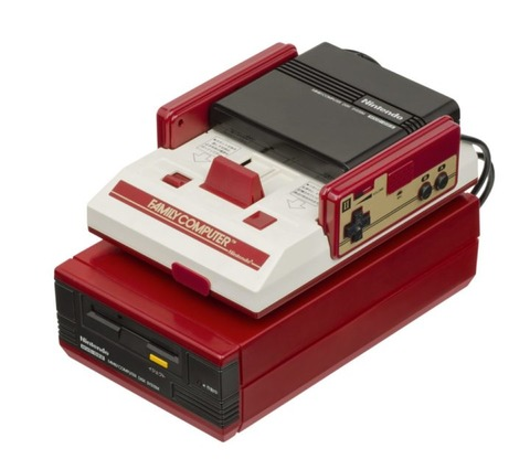 1200px-Nintendo-Famicom-Disk-System