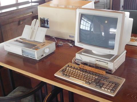 NEC_PC-9801UV11