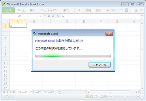 20180109_windows_1