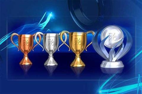 trophy_game-600x400