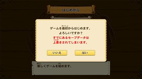pic_cont05_ios08