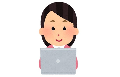 computer_woman1_smile
