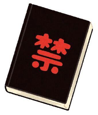 book_kinsyo
