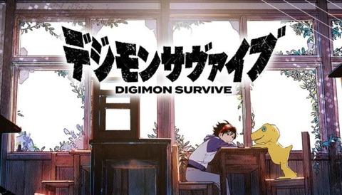Artwork_-_Digimon_Survive