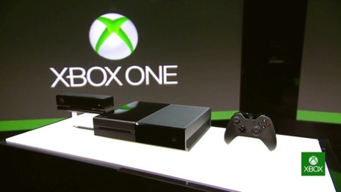 xbox-one-event-microsoft
