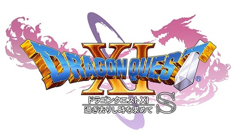 dq11s_01