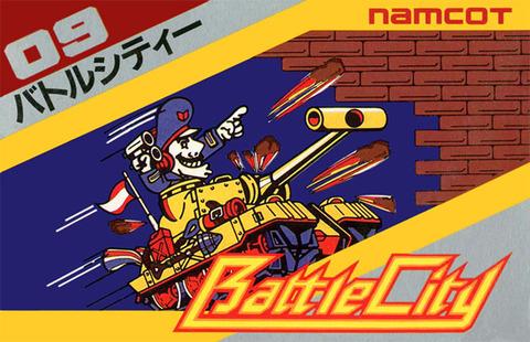 battle-city