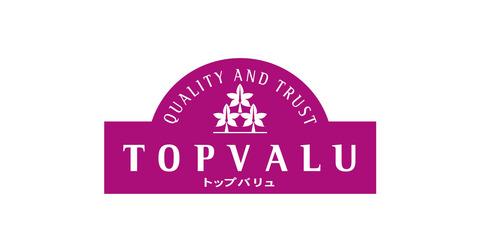 img_ogp_topvalu