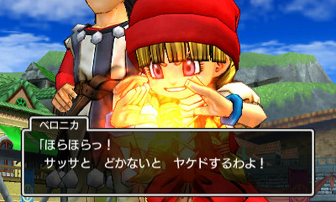 dragon-quest-11-ps4-3ds-keii-14