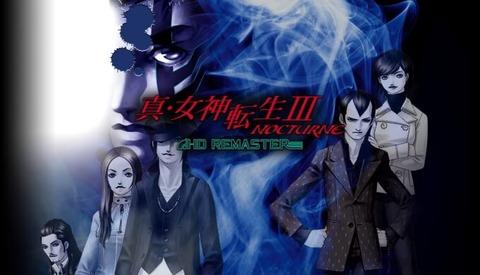 shin-megamitensei-3hd-movie