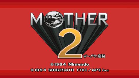 WiiU_VC_Mother2_02jpg