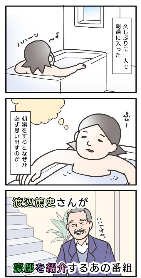 2020-07-08-01
