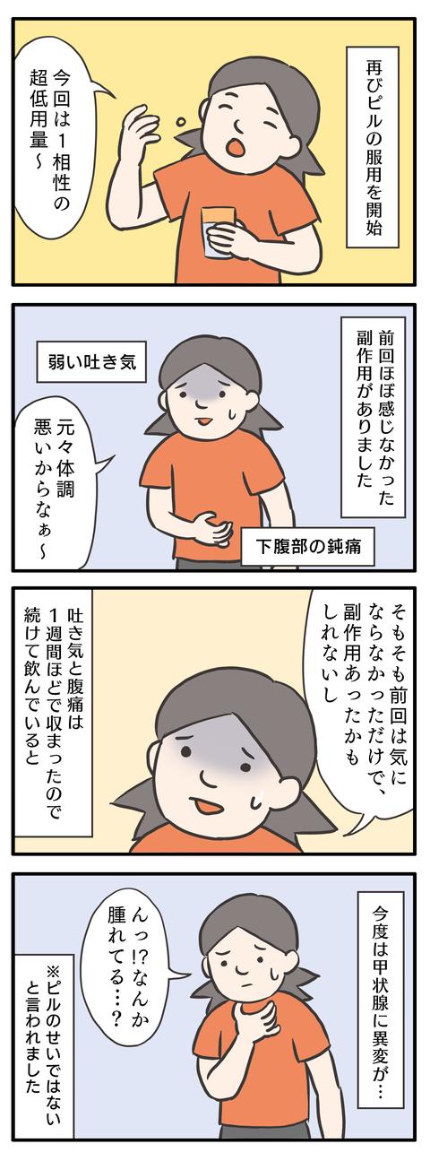 2020-09-21-01