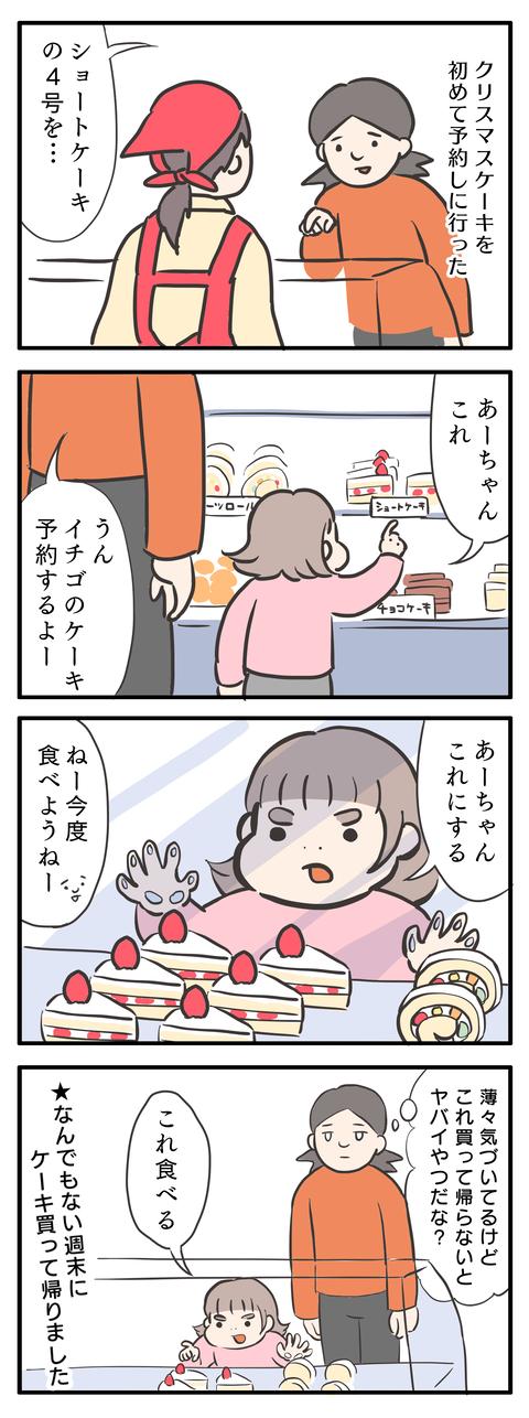 2020-12-03-01