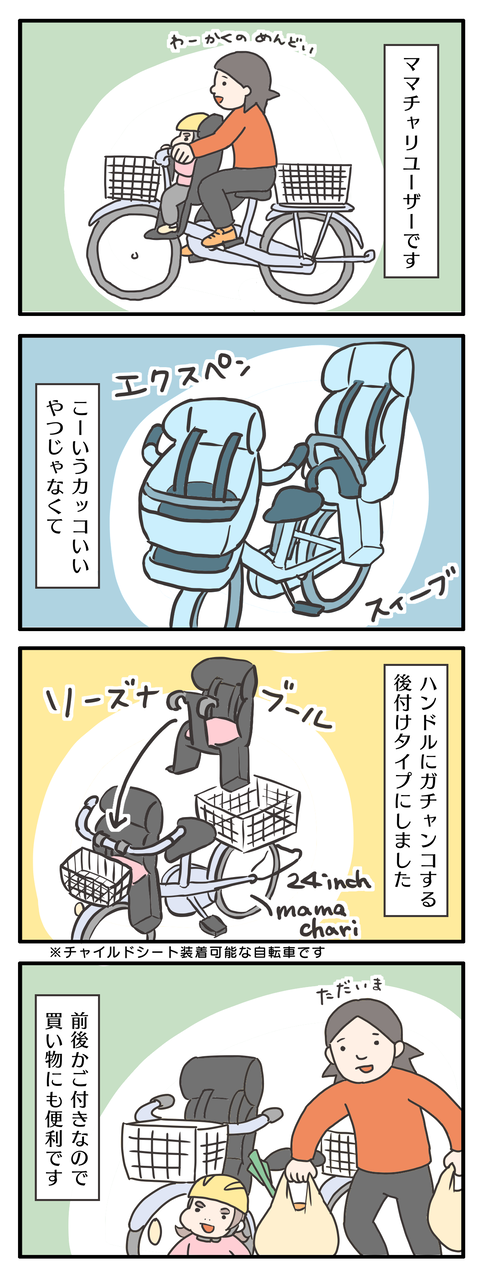 2020-06-02-01