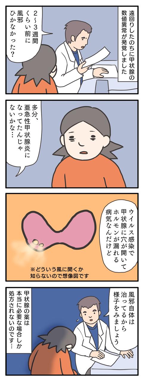 2020-08-01-02