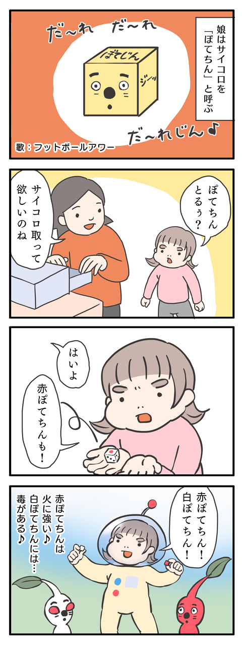 2020-05-21-01