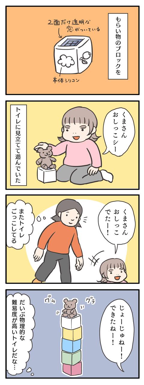 2020-06-01-01