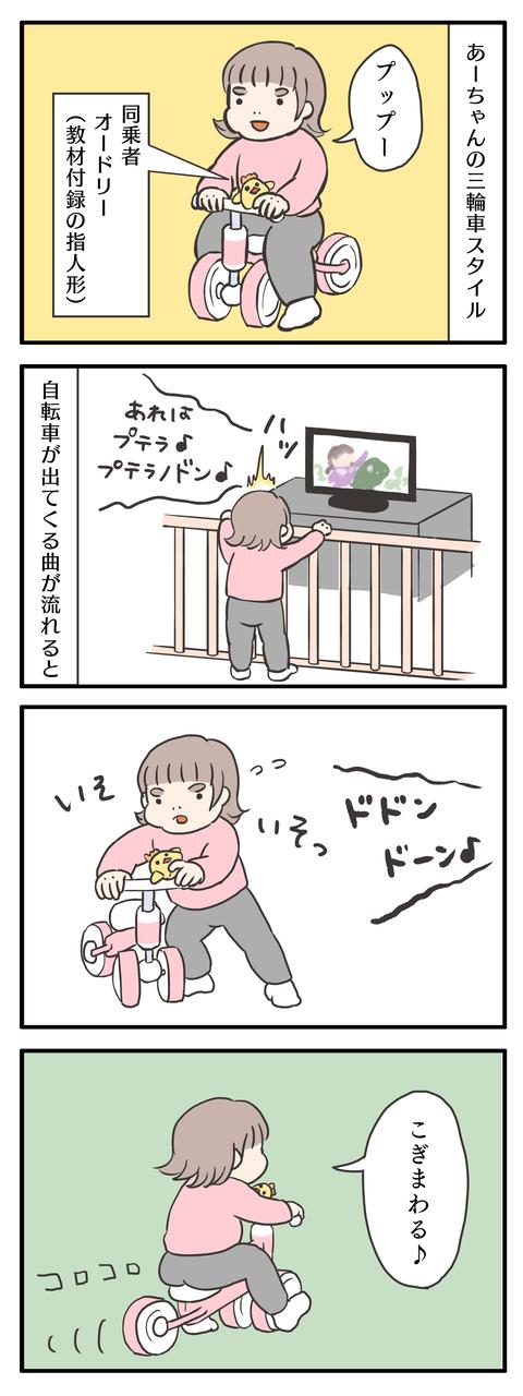 2020-05-16-01