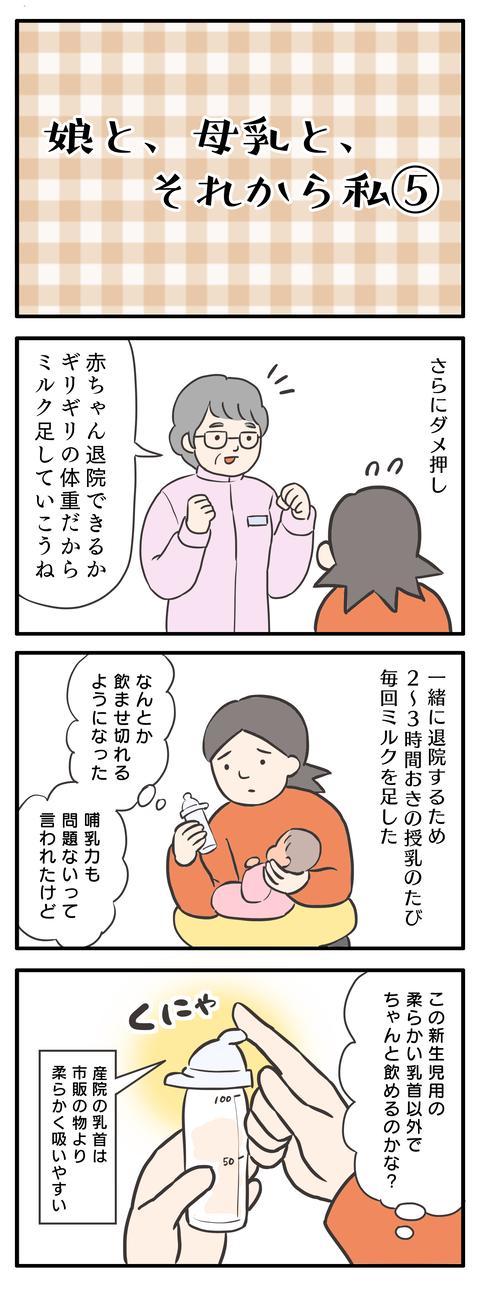 2021-01-08-01