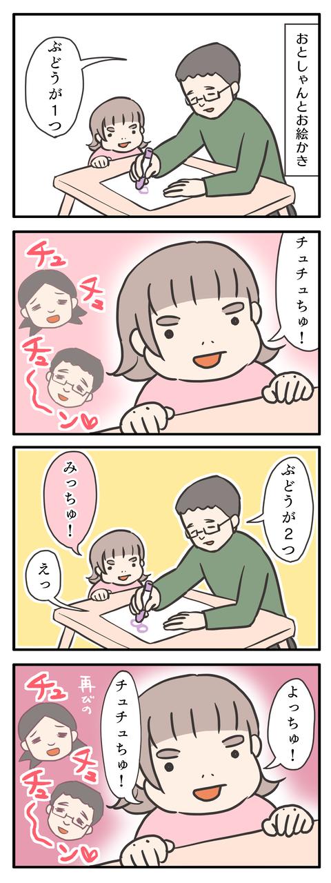 2020-05-15-01