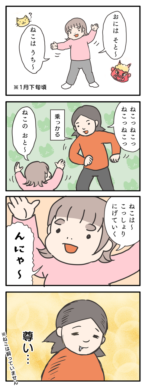 2020-05-12-01