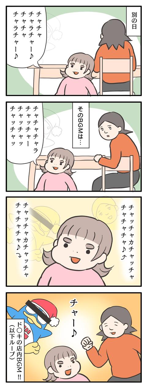 2020-10-04-02