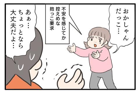 2021-01-03-03