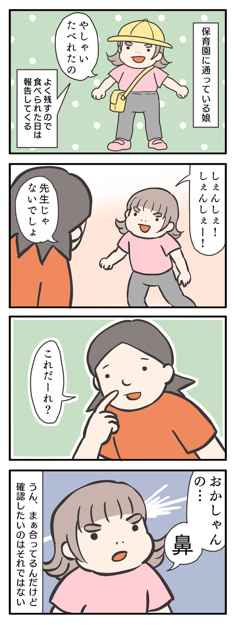 2020-08-02-01