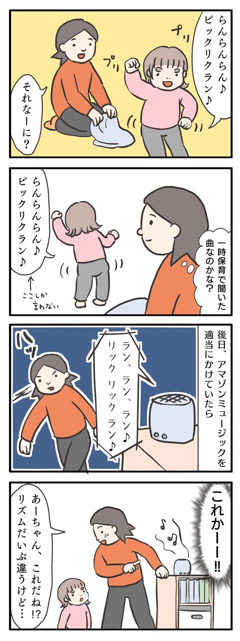 2020-05-09-01