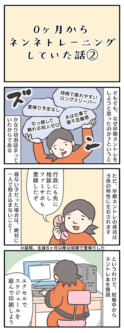2020-09-25-01