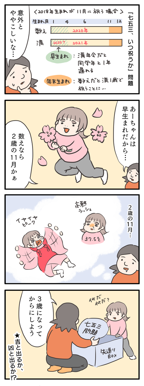 2021-06-04-01