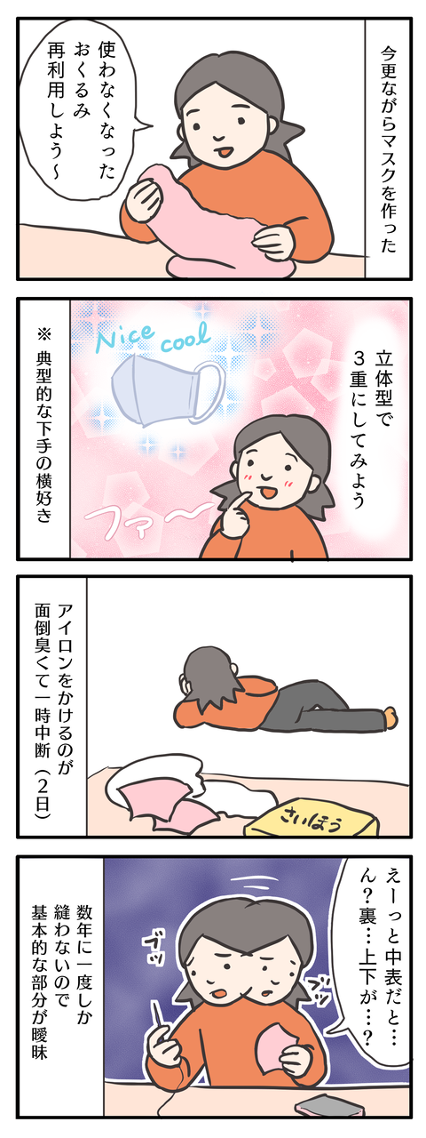 2020-05-08-01