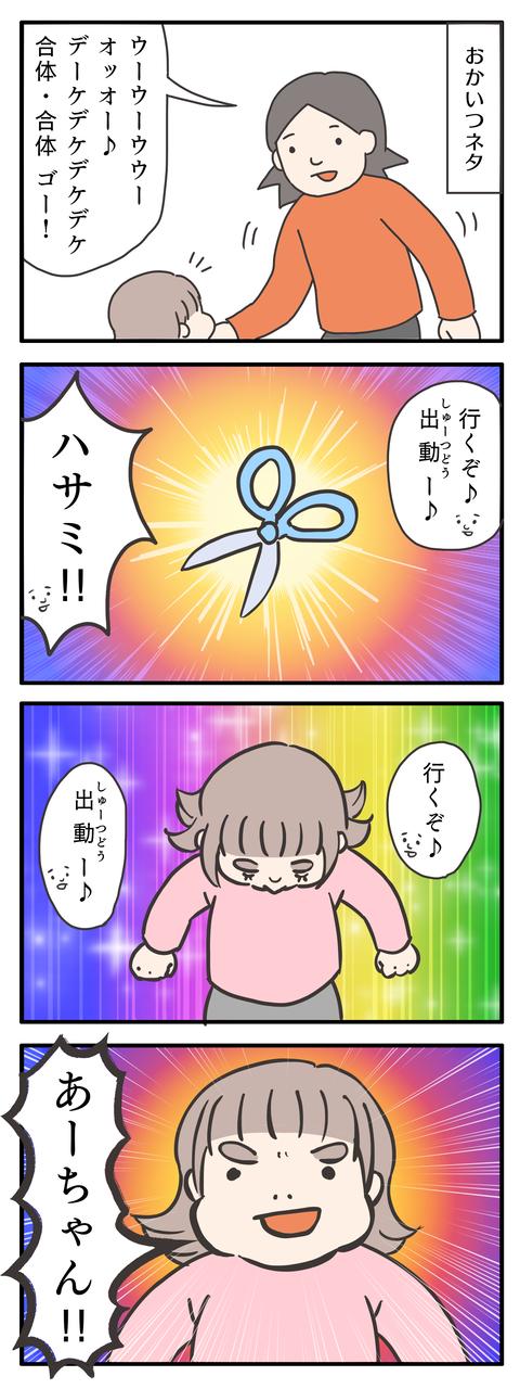 2020-06-09-01