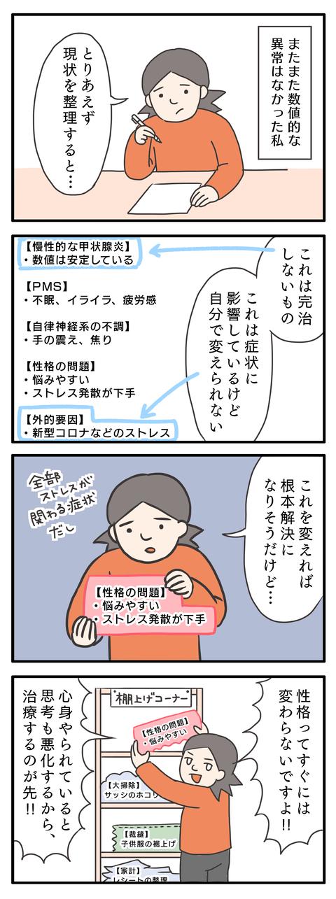 2020-11-16-01