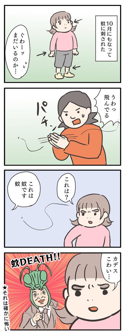 2020-10-10-01