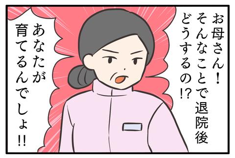 2021-01-08-top