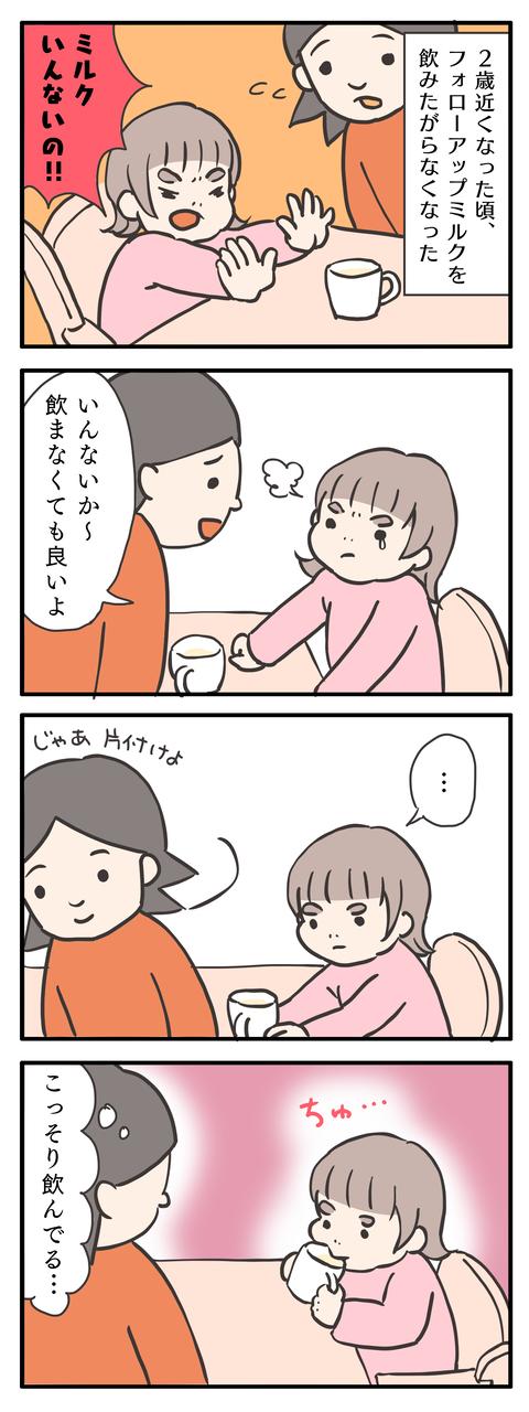 2020-04-29-01