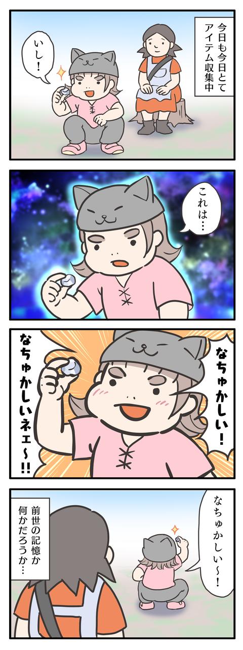 2020-06-14-01