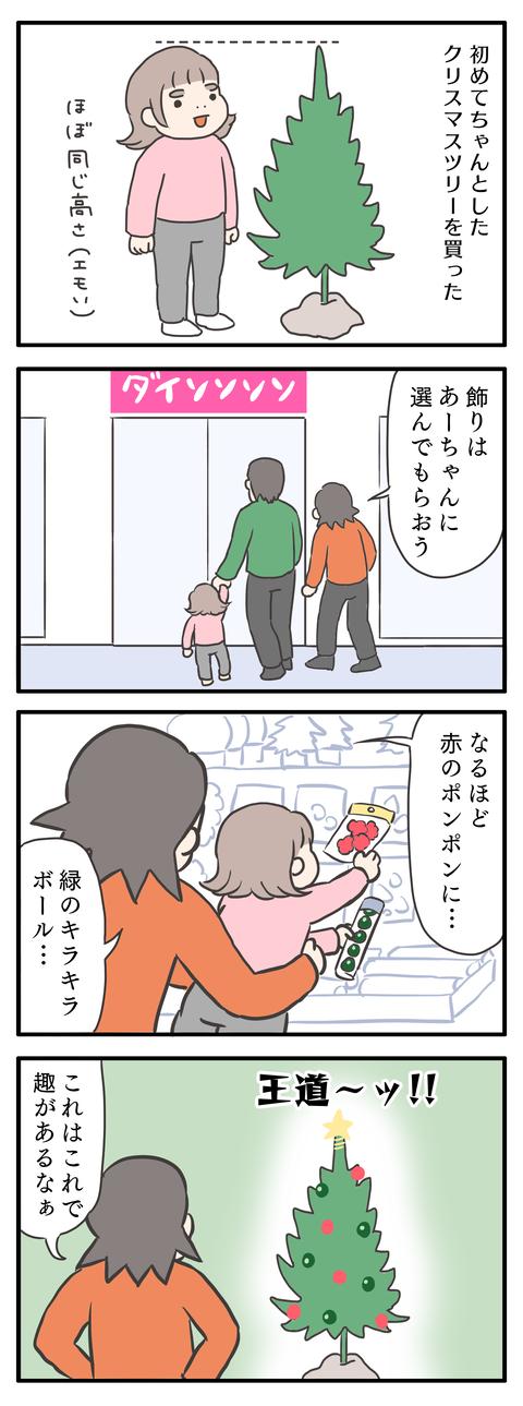 2020-11-20-01