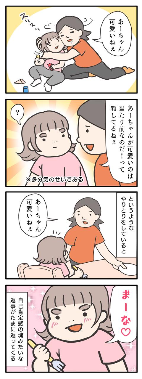 2020-07-07-01