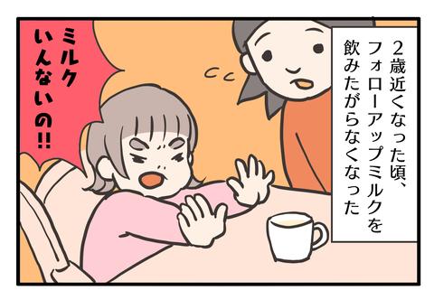 2020-04-29-top