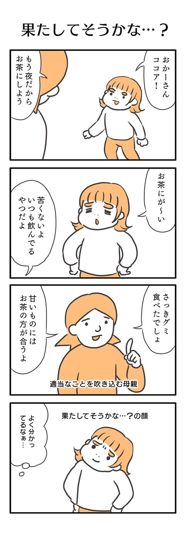 2021-03-15-01