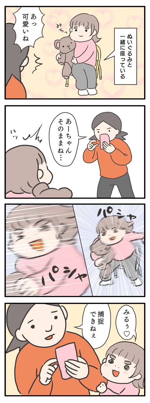 2020-11-03-01