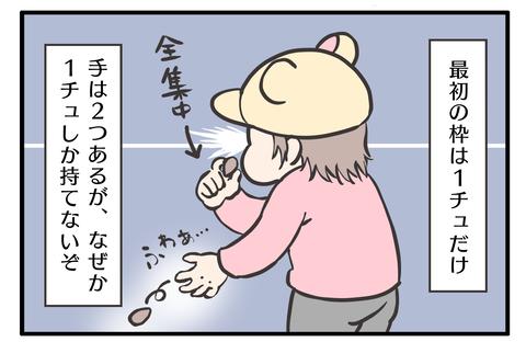 2020-05-24-top