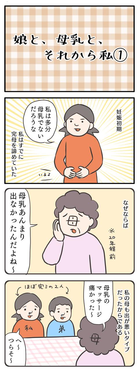 2020-12-11-01
