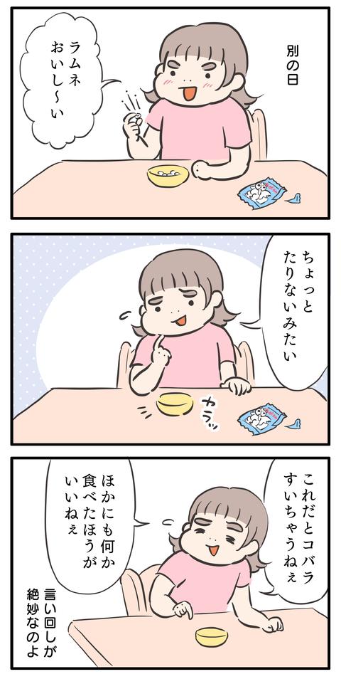 2021-09-04-02